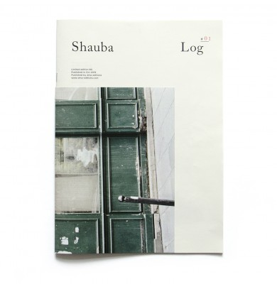 Shauba Log #1 / Shauba Chang