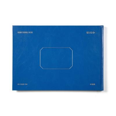 Something Blue / Jui-Chung Yao