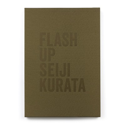 (Signed) Flash Up / 倉田精二
