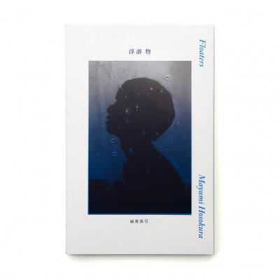 Floaters / Mayumi Hosokura