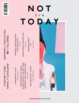 NOT TODAY magazine #2 is out!